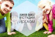 Детские танцы на английском языке.